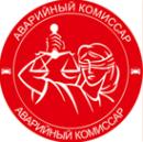Логотип компании Аварийный Комиссар