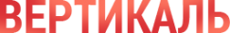 Логотип компании ЦСД Вента 2