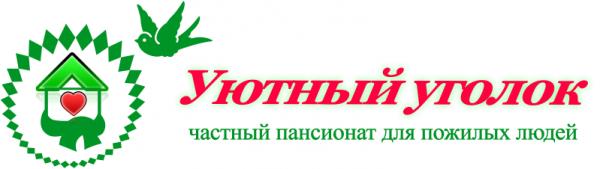 Логотип компании Уютный уголок