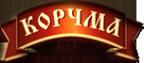 Логотип компании Корчма