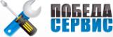 Логотип компании Победа-Сервис