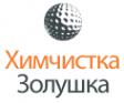 Логотип компании Золушка