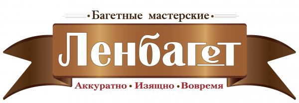 Логотип компании Ленбагет