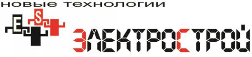Логотип компании Электрострой
