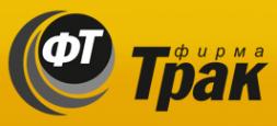 Логотип компании Фирма Трак