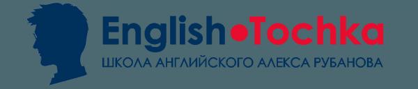 Логотип компании English Tochka
