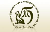 Логотип компании Санкт-Петербургский техникум библиотечных и информационных технологий