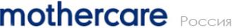 Логотип компании Mothercare