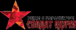 Логотип компании Солдат Удачи