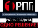 logo-638856-sankt-peterburg.png