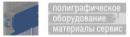logo-653052-sankt-peterburg.png
