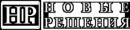 logo-653055-sankt-peterburg.png