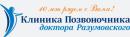 logo-660600-sankt-peterburg.png