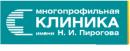 logo-661179-sankt-peterburg.png