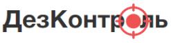 Логотип компании ДезКонтроль