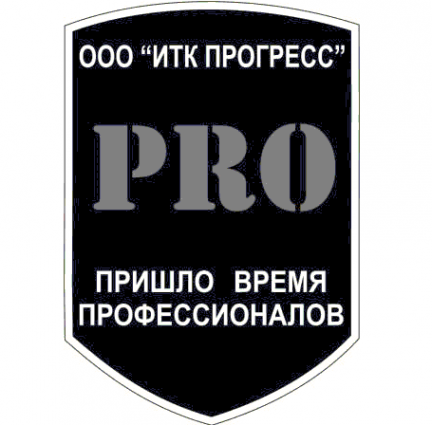 Логотип компании ИТК ПРОГРЕСС