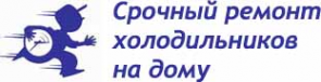 Логотип компании Ремонт холодильников