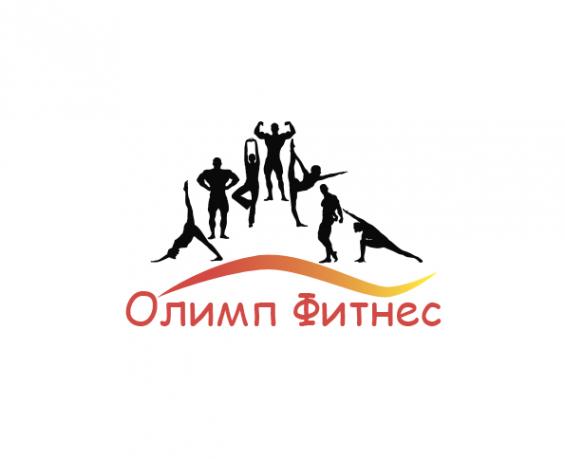 Логотип компании Олимп Фитнес