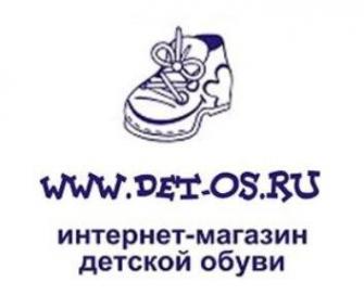 Логотип компании Det-os