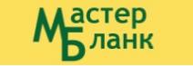 Логотип компании Мастер Бланк