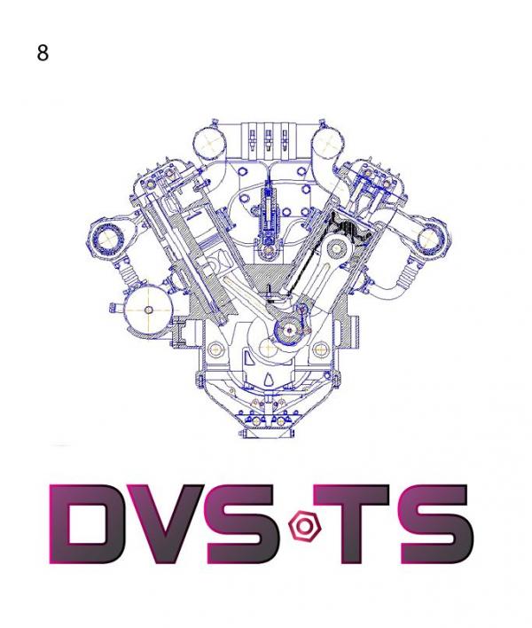 Логотип компании ДВС-ТЕХ-СЕРВИС