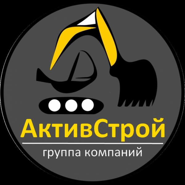 Логотип компании АктивСтрой