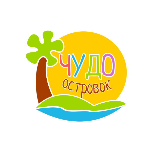 Логотип компании Детский клуб Чудо-островок