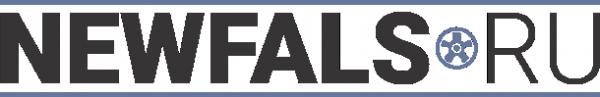 Логотип компании Ньюфалс