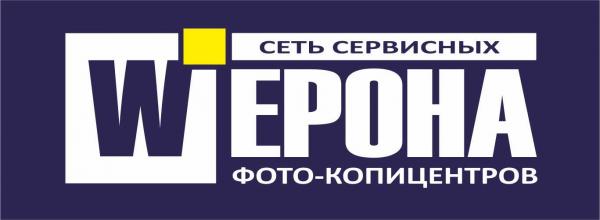 Логотип компании ВЕРОНА СПб