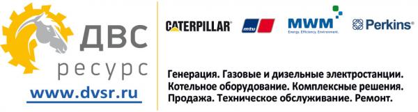 Логотип компании ДВС Ресурс