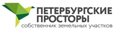 Логотип компании Петербургские Просторы
