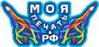 Логотип компании Моя Печать