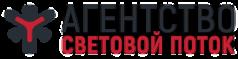 Логотип компании Агентство Световой поток