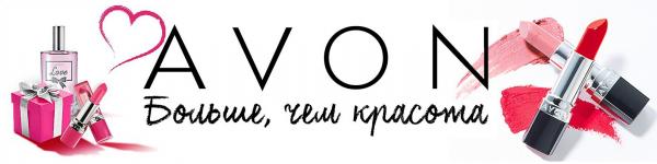 Логотип компании Центр продаж по каталогу Avon