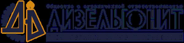 Логотип компании ДизельЮнит