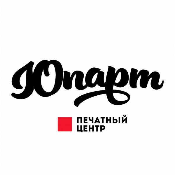 Логотип компании Юпарт