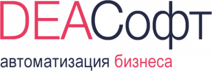 Логотип компании Деасофт