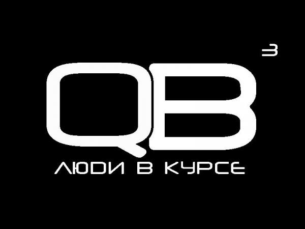 Логотип компании QB. Кальяны и бар