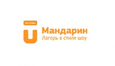 Логотип компании Детский лагерь Мандарин