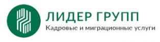 Логотип компании Хостел для рабочих в Адмиралтейском районе