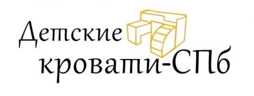 Логотип компании Детские кровати- СПБ