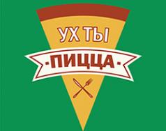 Логотип компании Ух ты Пицца