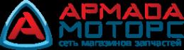 Логотип компании Армада Моторс