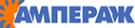 Логотип компании Ампераж
