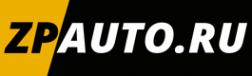 Логотип компании Zpauto.ru