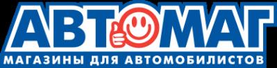 Логотип компании Автомаг Питер