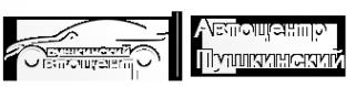 Логотип компании Пушкинский