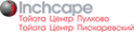 Логотип компании Тойота Центр Пискаревский