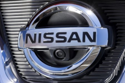 Логотип компании Japan-Cars