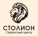Логотип компании Столион